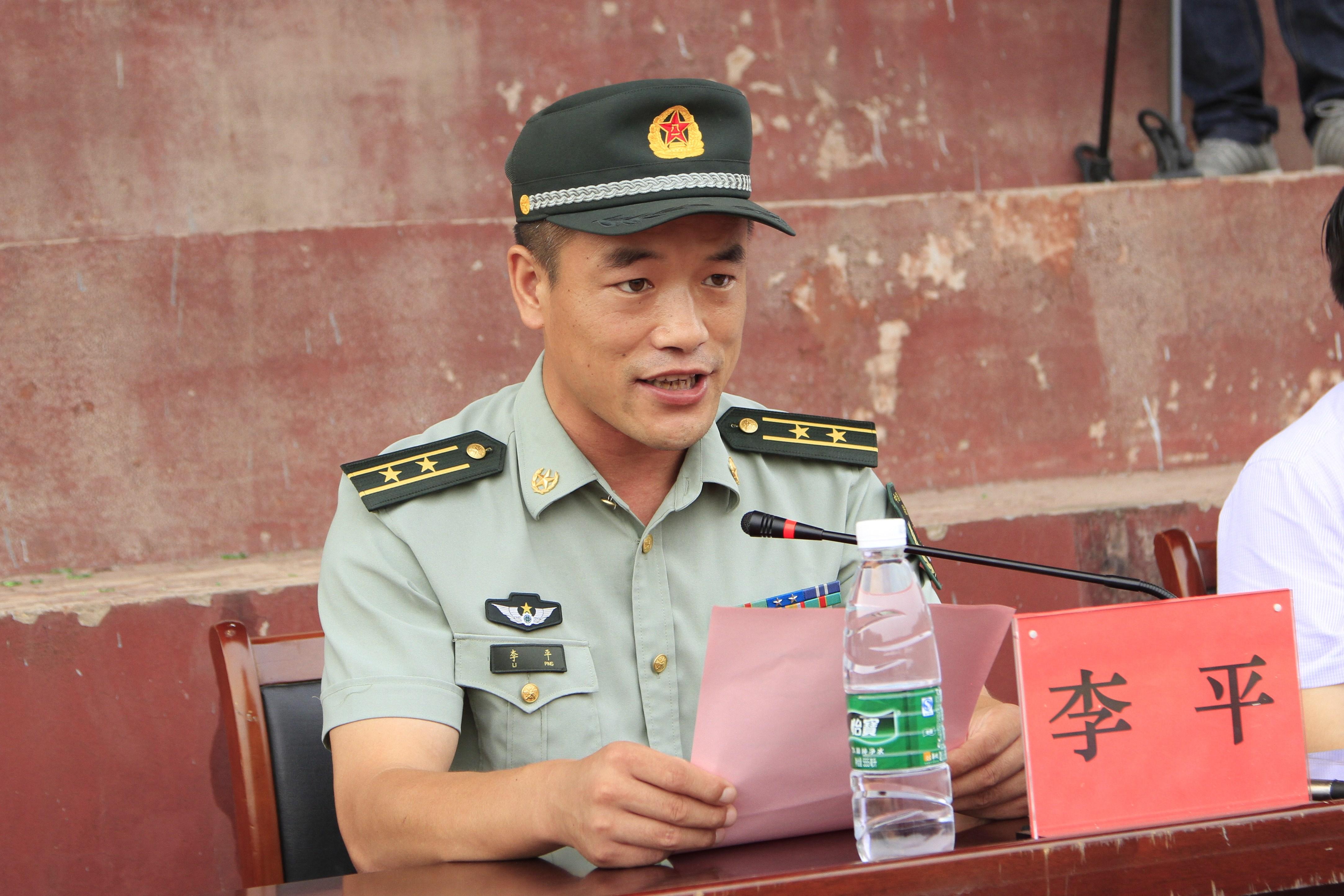 中国人民解放军73106部队李平中校作讲话